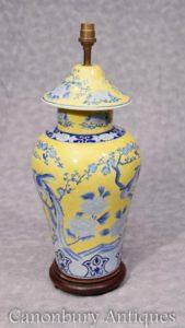单中国粉彩 Jaune 瓷灯底座灯罩